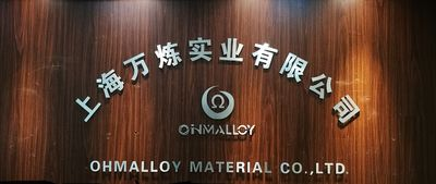 Ohmalloy Material Co.,Ltd