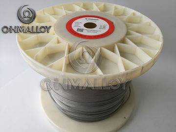 China NiCr 35/20 Nichrome Alloy 19 Mulit NiCr 3520 Heating Stranded Wire supplier