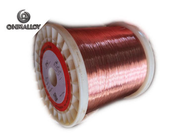 China CuNi0.6 Type S Copper Based Alloys 11 Compensation / Extension Multi Strand Wire supplier