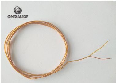 MYFE-4/200 Polyimide Film Wrapped Insulated Copper Round Wire