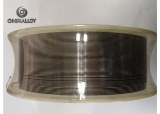 China Thermal Spray Nickel Alloy Wire NiAl95/5 Arc Spraying 1.6mm Diameter ISO Certification supplier