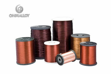 China OEM Insulated Resistance Wire Polyurethane Enamelled Copper Nickel Precision Wire supplier