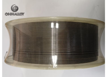 China Thermal Spray Nickel Alloy Wire NiAl95/5 Arc Spraying 1.6mm Diameter ISO Certification factory