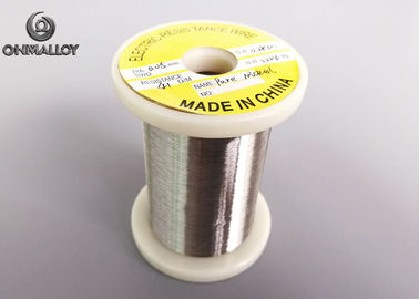 China Nickel 200 Pure Nickel N6 Ultra-Thin Wire 0.05mm Good Resistance Diameter Tolerance factory